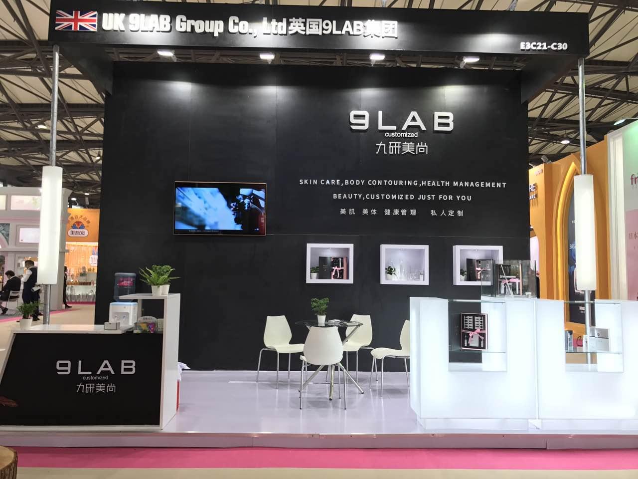 9LAB(九研美尚)木木老师中国美容博览会(上海CBE)
