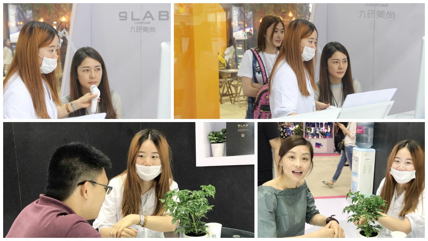 上海美博会——祝贺9LAB(九研美尚)完美收官!