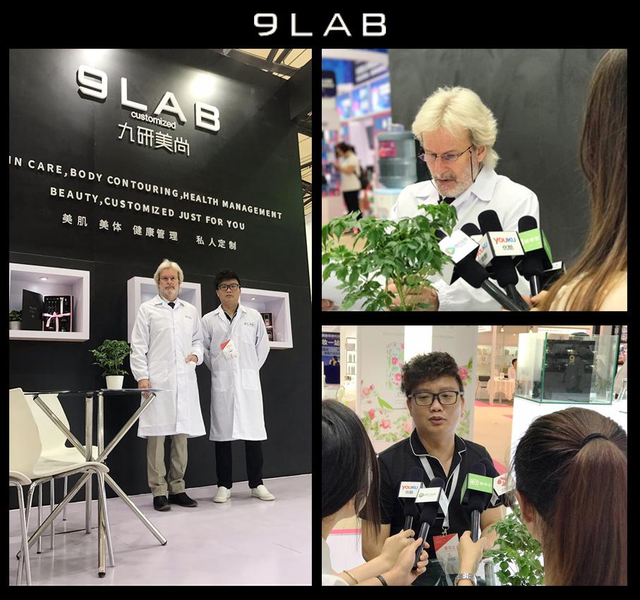 美博会(上海CBE),9LAB(九研美尚)创新定制理念全面共享