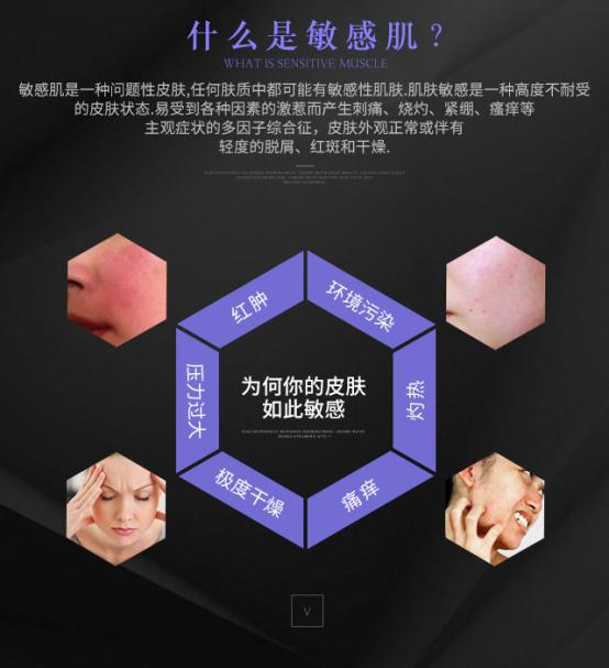 九硏美尚(9LAB)为你扫除所有敏感肌肤困扰