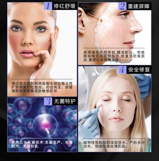 九硏美尚(9LAB)深层滋润、舒缓、修复你的每一寸敏感肌肤