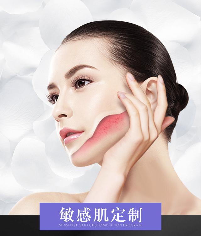 九硏美尚(9LAB)有效修复敏感肌肤,让肌肤喝饱水