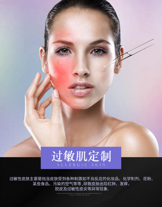 九硏美尚(9LAB)有效修复过敏肌肤的首要选择