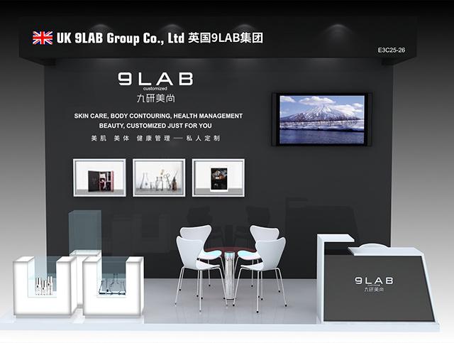 2017上海美博会 你不可错过9LAB定制的理由