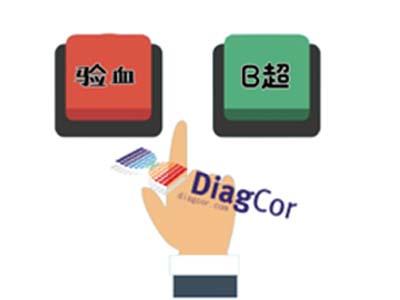 【达雅高】香港验血测性别准不准?科学的力量不容小觑!
