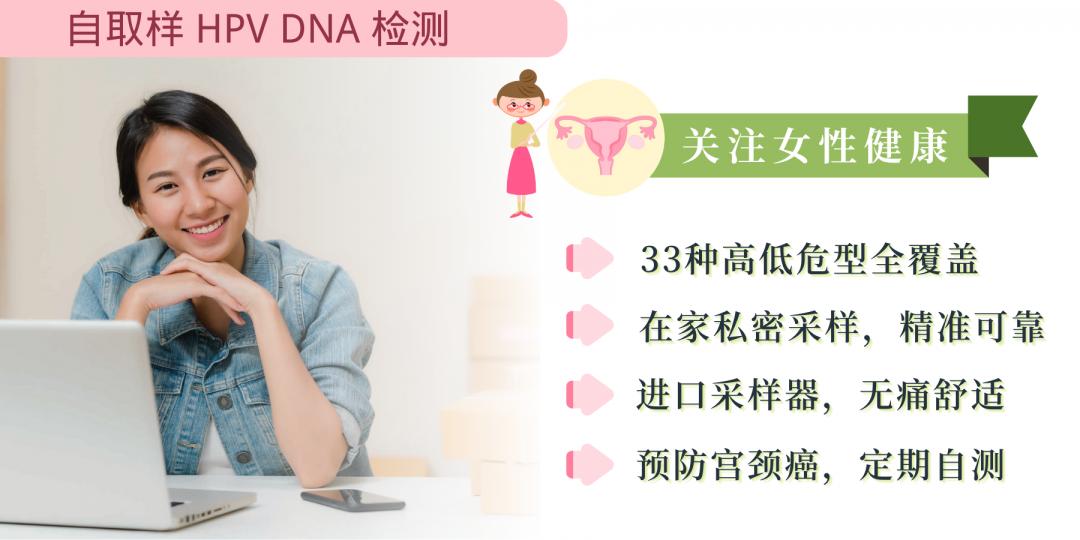 【新亚生命集团】18岁少女查出宫颈癌,有性生活,就可能感染过这个致癌病毒?